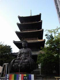 160521koushoujinooshakasama.jpg