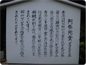 160528sawayama-amidadouengi.jpg