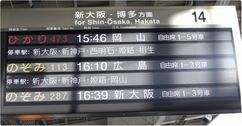 171225kyoutochakuhikari.jpg