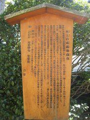 190313saihukujijizousama.jpg