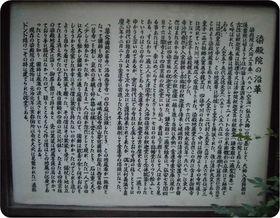 160202somedonoin-shakadou-engi.jpg