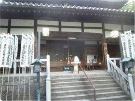160617kannnondou.jpg