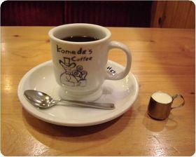 160804komedacoffee.jpg