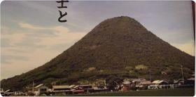 160928marugame-sanukihuji.jpg