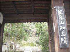 171226tionin-sanmonkana.jpg