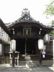 180427koudaijinohumotodaikokuten.jpg