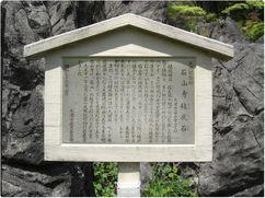 180428isiyamaderanoiwa2.jpg