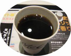 190118maccoffee.jpg