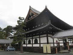 190220shoukokuihoudou5.jpg