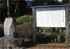 190313gotenbahironomiyasama2.jpg