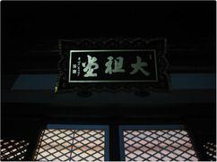 190507turumisoujiji.jpg