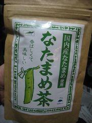 200318fa-maraizu2.jpg
