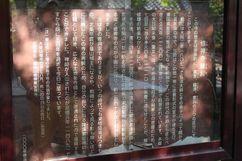 修禅寺縁起.jpg