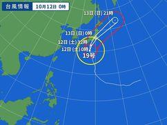 台風19WM_TY-ASIA-V2_20191012-000000.jpg
