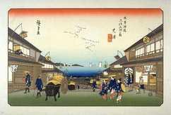 Kisokaido69_Otsu.jpg